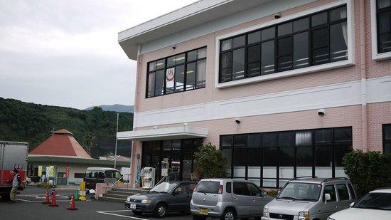 Kiire Michi-no-Eki