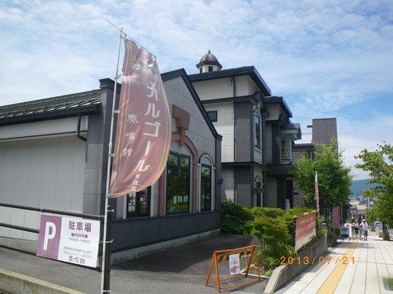 Nidec Sankyo Museum Suwanone: 外観