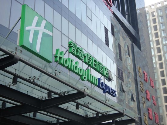 Holiday Inn Express Beijing Huacai: hotel sign