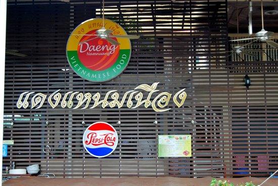 Daeng Namnueng Logo seen from Riverside
