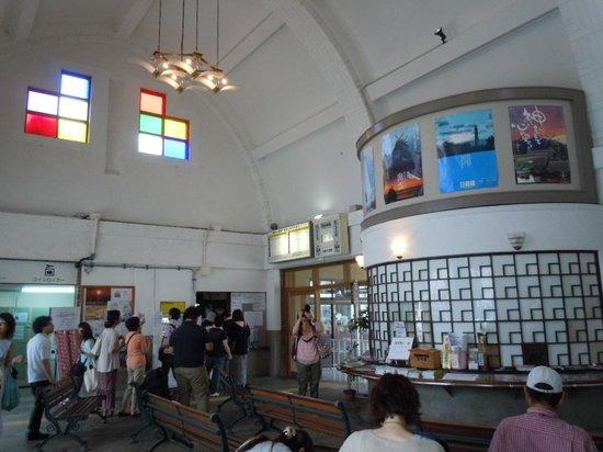 Izumotaisha mae Station: 出雲大社前駅