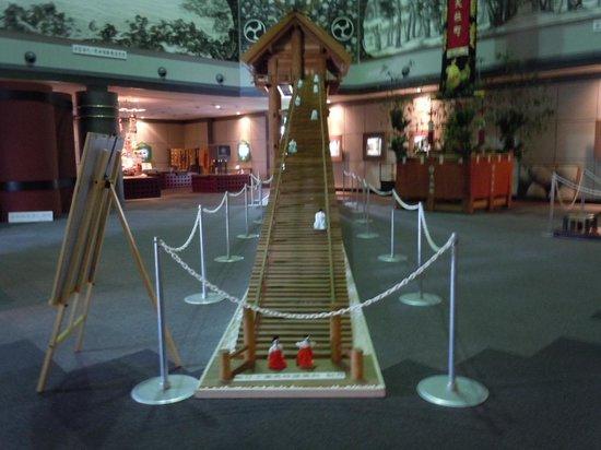 Taisha Goen Hiroba Michi-no-Eki: 吉兆館