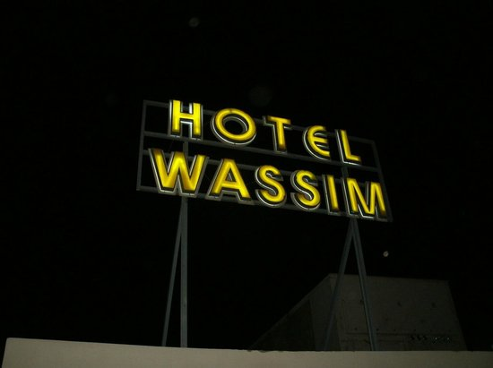 Wassim Hotel: ночью на крыше