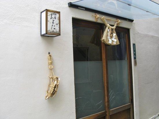 Chiyoda Inn : Entrance