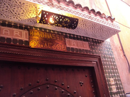 Riad Massin: front door