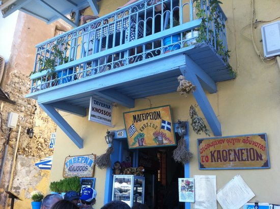 Taverna Knossos: getlstd_property_photo