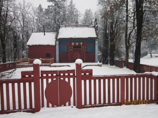 Weaverville Joss House State Historic Park: Weaverville Joss House