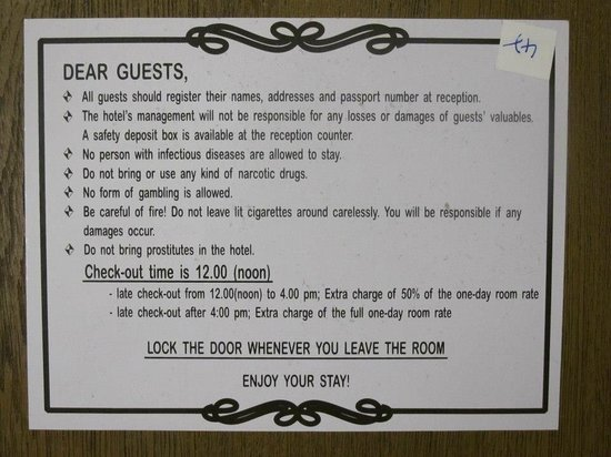 Rikka Inn : House rules!