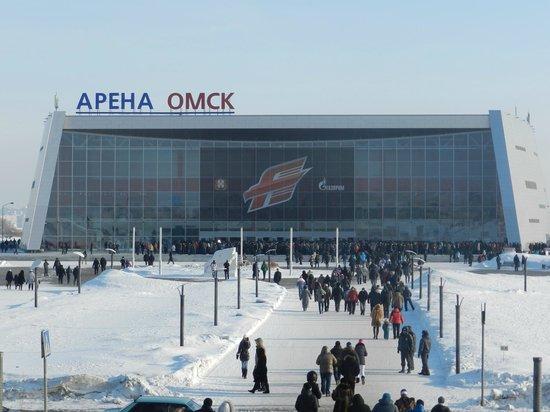 Arena Omsk