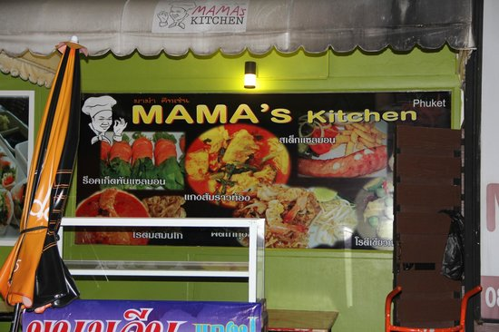 Mama's Kitchen Phuket