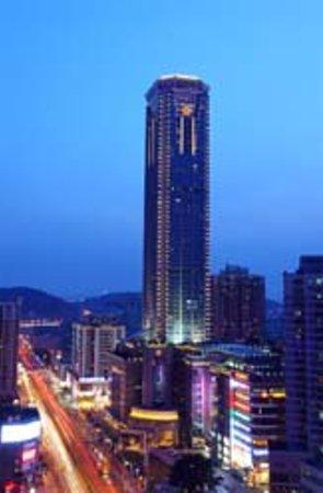 Mels Weldon Dongguan Humen: Property