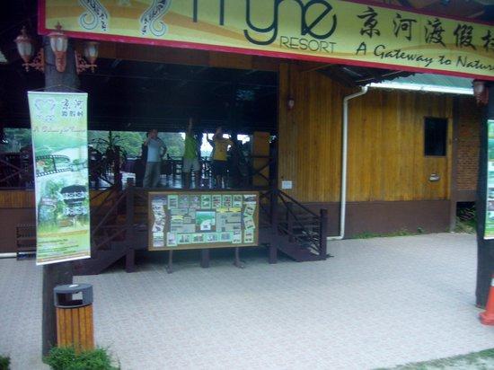 Myne Resort: Ingresso