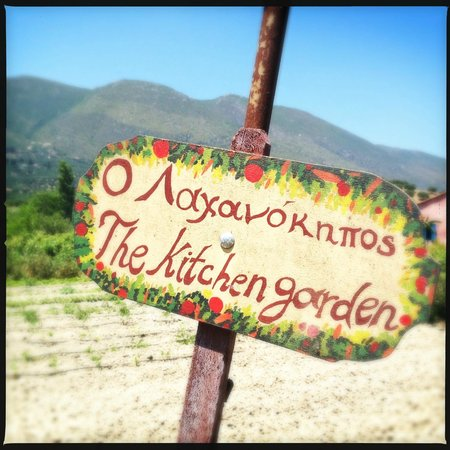 Therianos Villas: The kitchen garden