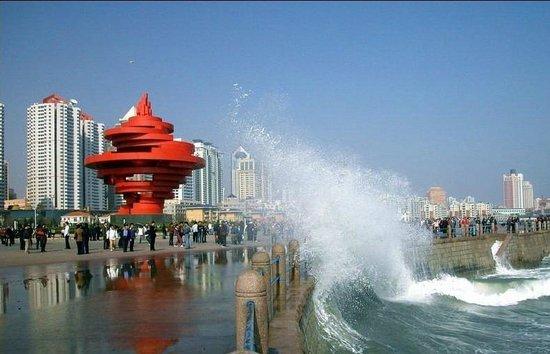 Qingdao, China: May 4th sqaure