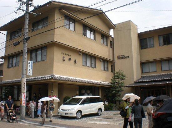 Yoshidaya Minokin: 店の外観
