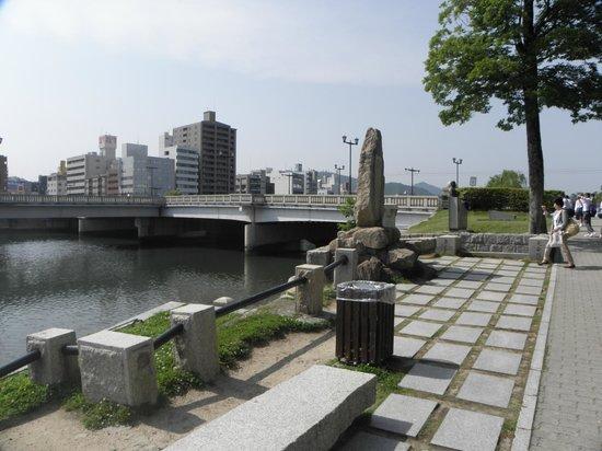 Ground Zero Hiroshima - Picture of Ground Zero, Hiroshima - TripAdvisor
