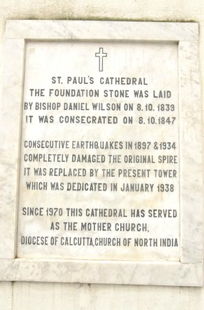 Plaque of St. Pauls Cathedral