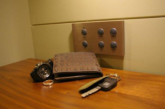 Miramar Hotel Hsinchu : Switches