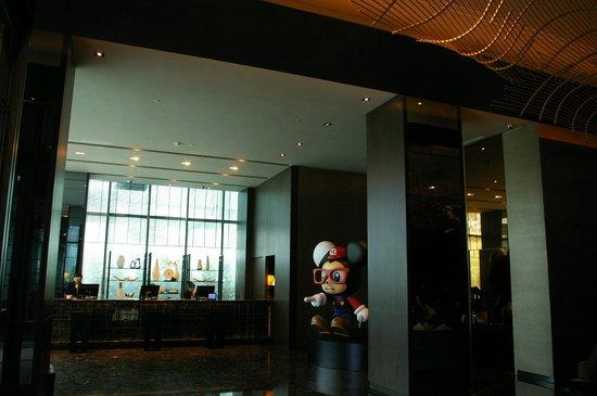 Miramar Hotel Hsinchu : Lobby