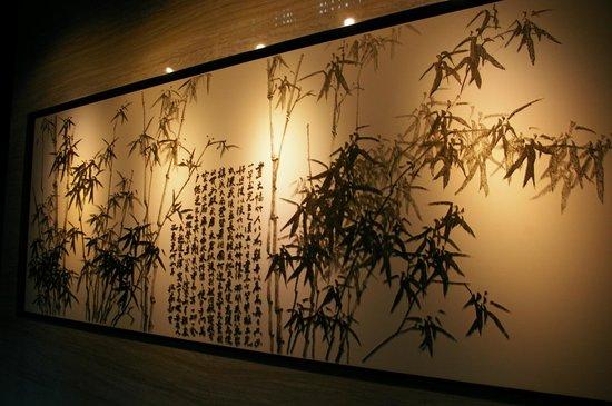Miramar Hotel Hsinchu : Nice Chinese art