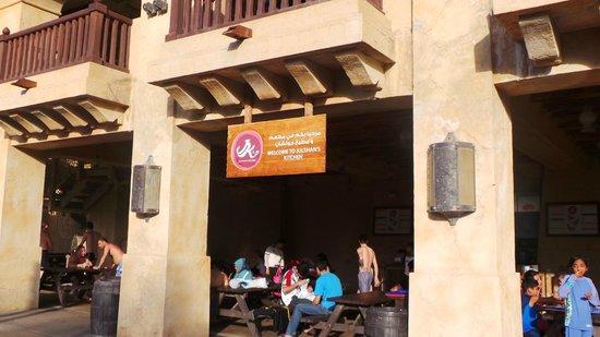 Wild Wadi Waterpark Burger Restaurant