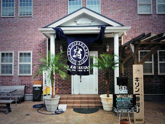 Guest House IZA Kamakura: 気になってたんだな。