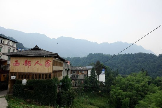 Bifengxia Tianqiao Farmhouse: The village