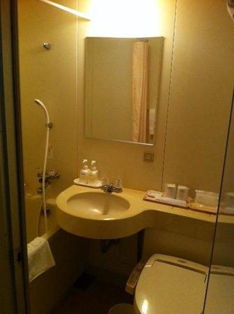 Mielparque Yokohama : 浴室