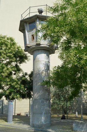 DDR Watch Tower