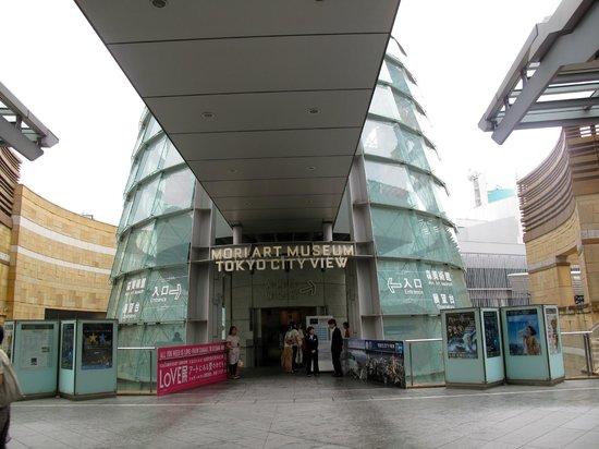 入口 - Picture of Mori Art Museum, Minato - TripAdvisor
