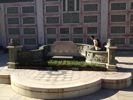 Tan Kah Kee Memorial Museum: mr. Chen's tomb