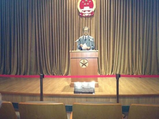 Tan Kah Kee Memorial Museum: speech