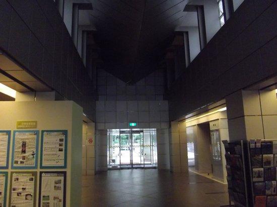 Matsudo Museum