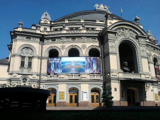 National Opera House of Ukraine: National Opera: a must see place in Kiev