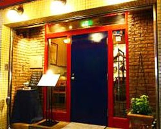 Foto de Restaurant T.R