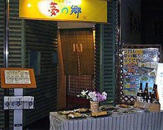 Yumenosato Photo