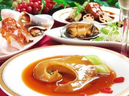 Ginza Dining Rontan Photo