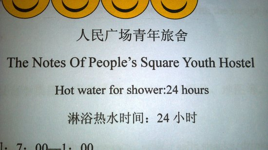 "People's Square Youth Hostel: ""offical"" hostel info"