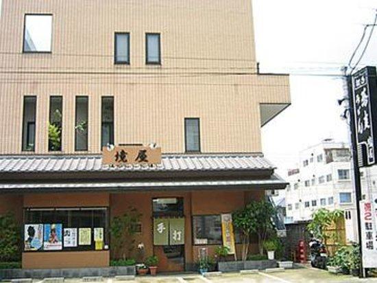 Foto de Sakaiya
