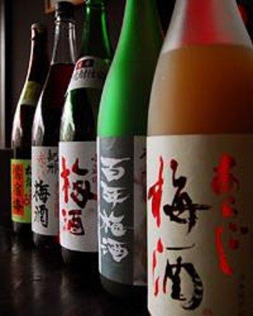 Sumiyaki Kinzo Honten Photo