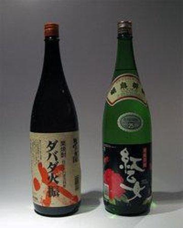 Sajiki Image