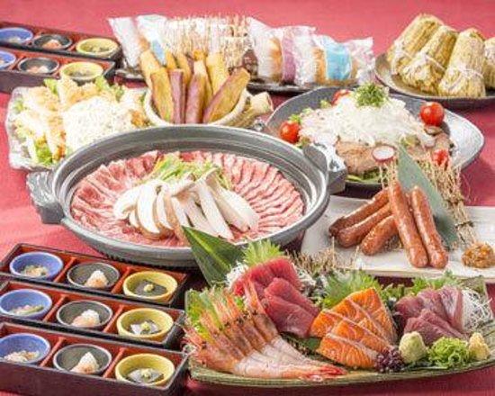 Tsukinoutage Hankyu Ibaraki Nishiguchi Ekimae Photo