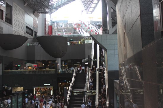 هوتل جرانفيا كيوتو: kyoto station