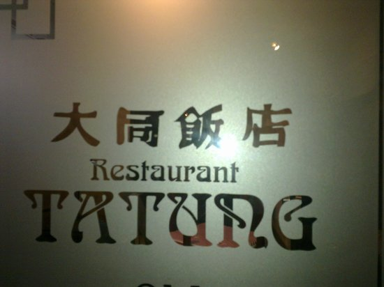 Tatung Restaurant : I am told  it means Great Harmony