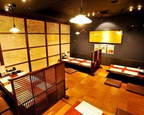 Kajiya Bunzo (Higashi-Ginza) Bild