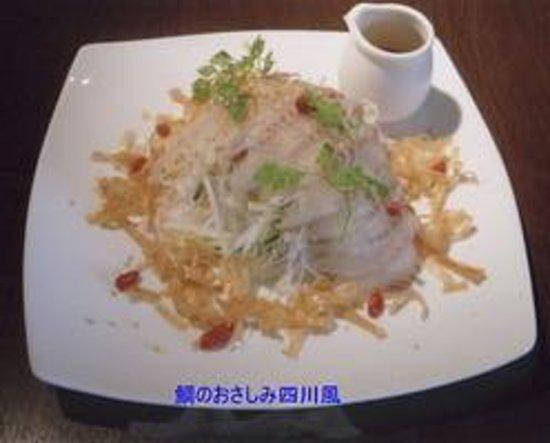 Foto de Chugokushunsai Chinchikurin