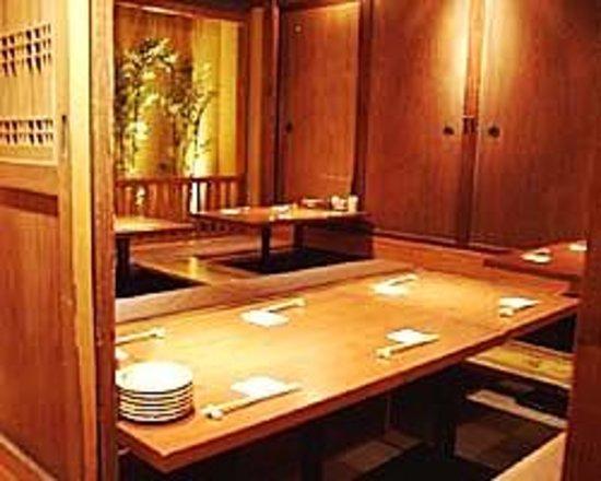 Fukunohana Nihonbashi branch Foto