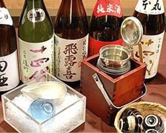 Washudokoro Kojinoyoi Photo