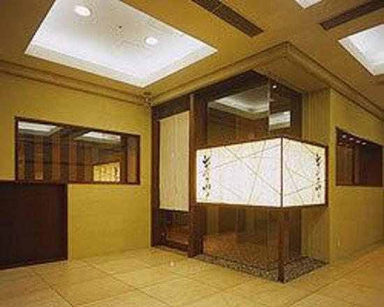 Kimukatsu Osaka Shochikuza : 店前写真