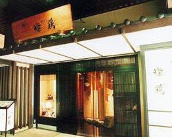 Satodori Sankei Keiofuchu SC Photo